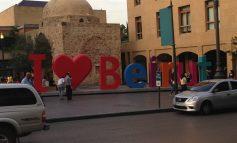 Fotorelacja z Bejrutu