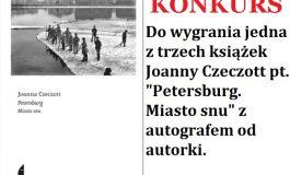 "Konkurs ""Petersburg"""